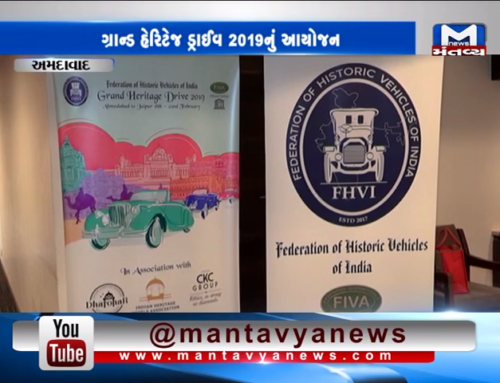[Mantavya] Ahmedabad: Federation of Historic Vehicles of India organized a Grand Heritage Drive 2019